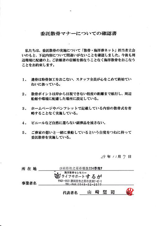 shizuoka01_05.jpg