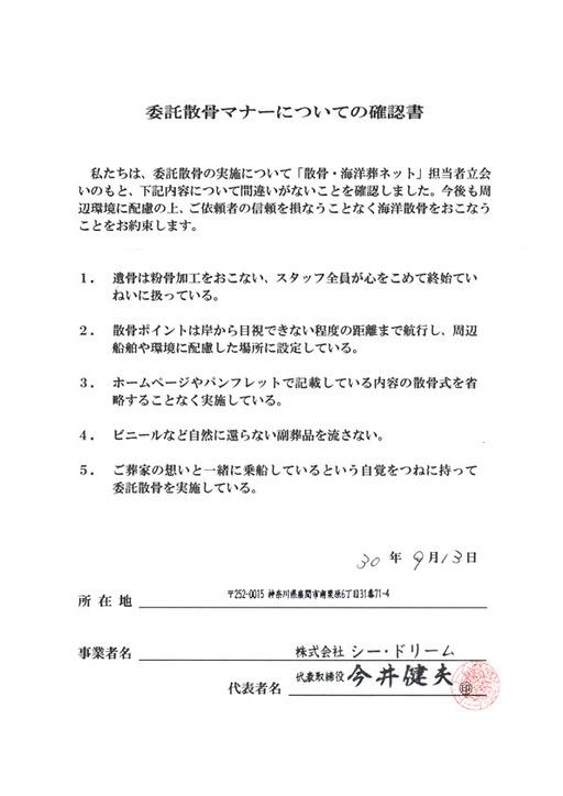 kanagawa04_05.jpg