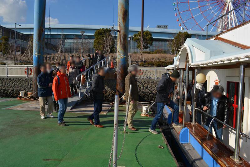 1.参加者の皆様の乗船