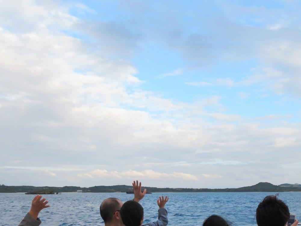 5.再び故郷の海でご一緒に